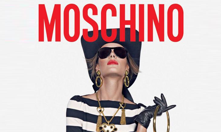 Mochino Brand